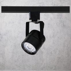 Track Lighting 240V